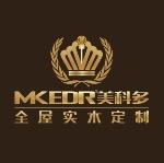 汇丰美科多(北京)家居用品有限公司