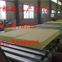 出厂价格---岩棉板¥¥河北岩棉板生产厂家