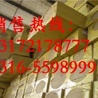 供應::外墻巖棉保溫板-出廠價格-河北
