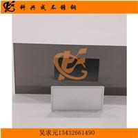 供应304不锈钢青黑镜面板电镀厂家直销价