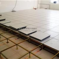 射洪蓬溪南部PVC全钢防静电架空活动地板