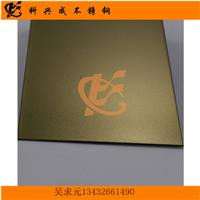 供应仿高比钛金喷砂板  高品质喷砂不锈钢板
