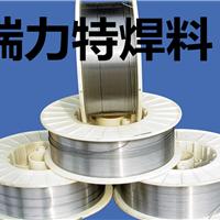 铝硅焊条,铝硅焊丝,4043,4047