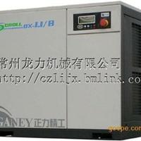 供应江苏经济型螺杆空压机厂家