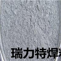 供应铝焊粉,铝钎剂,铝钎焊粉