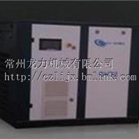 供应苏州永磁变频螺杆空压机专卖