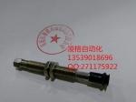 供应SMC款ZPT08BNK10-B5-A8真空吸盘报价
