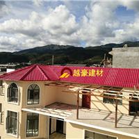 厂家直销广东私人别墅屋面合成树脂瓦