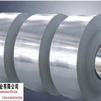 供应防腐保温铝箔铝皮