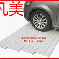 PVC洁净挂板(食品厂饮料厂防腐耐酸吊顶)