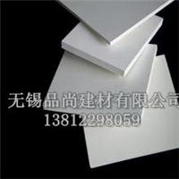 无锡厂家供应PVC共挤板 彩色发泡板 广告板