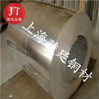 B0.6白铜价格B0.6白铜厂家