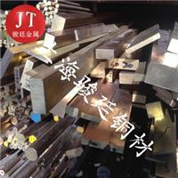 锰黄铜厂家锰黄铜价格