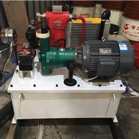 供应31.5MPa高压低噪音液压系统泵站生产