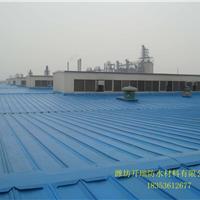 供应彩钢瓦/钢结构防水涂料,山东开瑞推荐