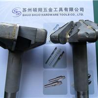 焊接正反锪成型刀具