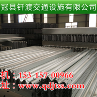 供应江苏省苏州市高速公路护栏板图片及价格