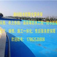 供应融科防水装饰胶膜
