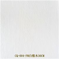 供应环保铝合金集成墙面木纹系列白橡木