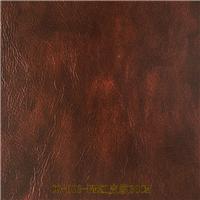 供应奢华铝合金集成墙面皮纹系列红皮纹