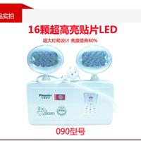 π拿斯特消防LED应急照明灯双头疏散灯