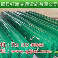 供应浙江省绍兴市热镀锌护栏板厂家联系方式