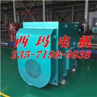 供应西安电机厂Y5602-6 1250KW 6KV高压电机