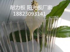 厂家直销PC阳光板三层四层蜂窝透明阳光板