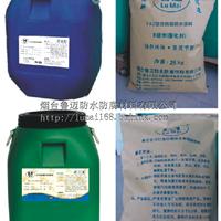 供应 鲁迈 YXZ-复合防腐防水涂料