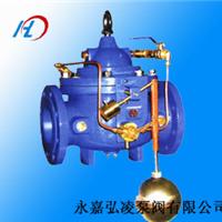 定水位阀,液压水位控制阀,水位控制阀