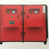 供应高效油烟净化器