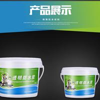 供应北京透明防水胶厂家