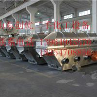 供应二手流化床干燥机//流化床干燥机哪里买