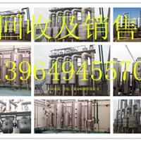 供应二手不锈钢三效蒸发器//二手蒸发器厂家