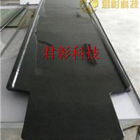 供应强度高透光性极好的碳纤维CT医疗床板