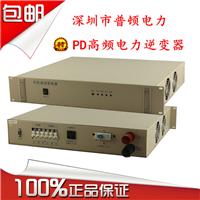 DC220V-AC220V逆变器 机架式2U高电力逆变器
