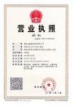 湖南金鑫建筑材料有限公司