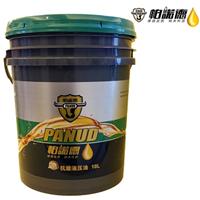 帕诺德无灰抗磨液压油L-HM 68# 18L招商
