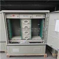 光缆交接箱 SMC 288芯三网合一箱