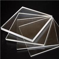 1mm超薄高透明亞克力片有機玻璃板