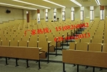 四川阶梯教室课桌|四川阶梯教室课桌椅厂家