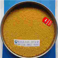 平凉聚合氯化铝铁 张掖PAC絮凝剂多少钱1吨