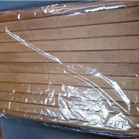 供应河北省碳纤维电热板厂家碳纤维取暖板