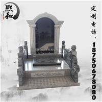 供应  传统套墓 豪华公墓 各种款式任选