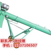 供应小麦绞龙输送机\散粮装车螺旋输送机