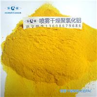 中卫聚合氯化铝-石嘴山PAC厂家多少钱1吨