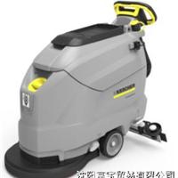 供应凯驰BD50/50 C 手推式洗地机