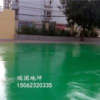 涂刷型环氧地坪和自流平型环氧地坪有啥区别