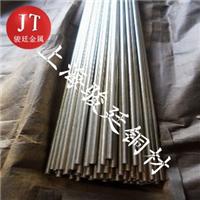 C7701厂家C7701锌白铜价格