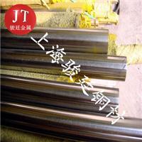 C7521厂家C7521锌白铜价格